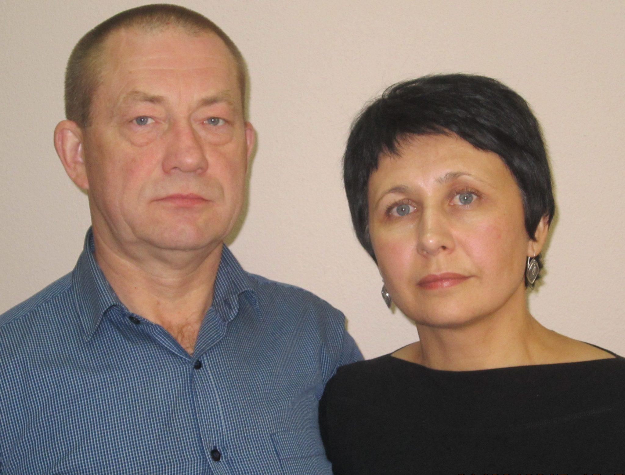 Сергей Иванович и Оксана Анатольевна