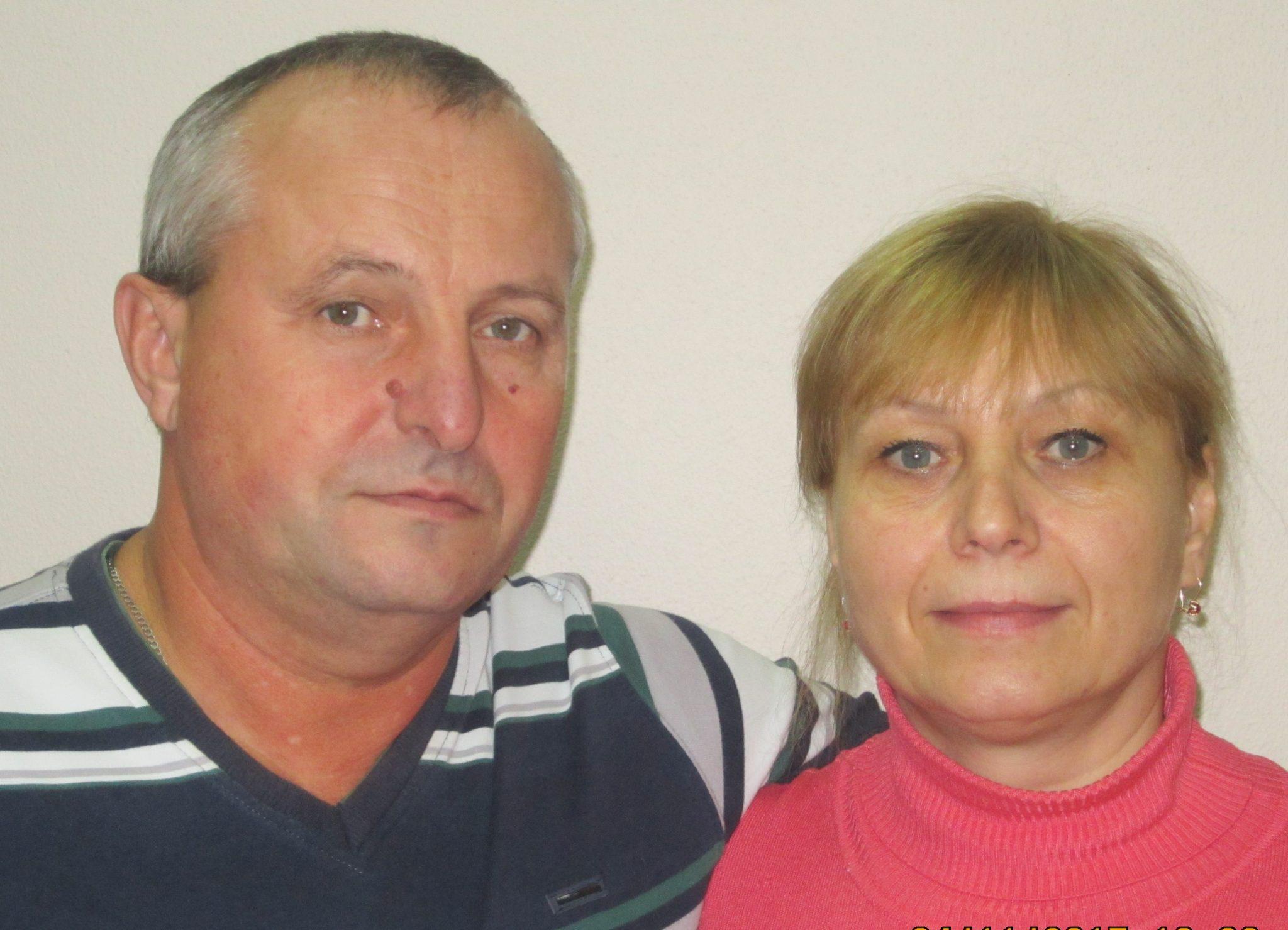 Сергий Васильевич и Татьяна Михайловна