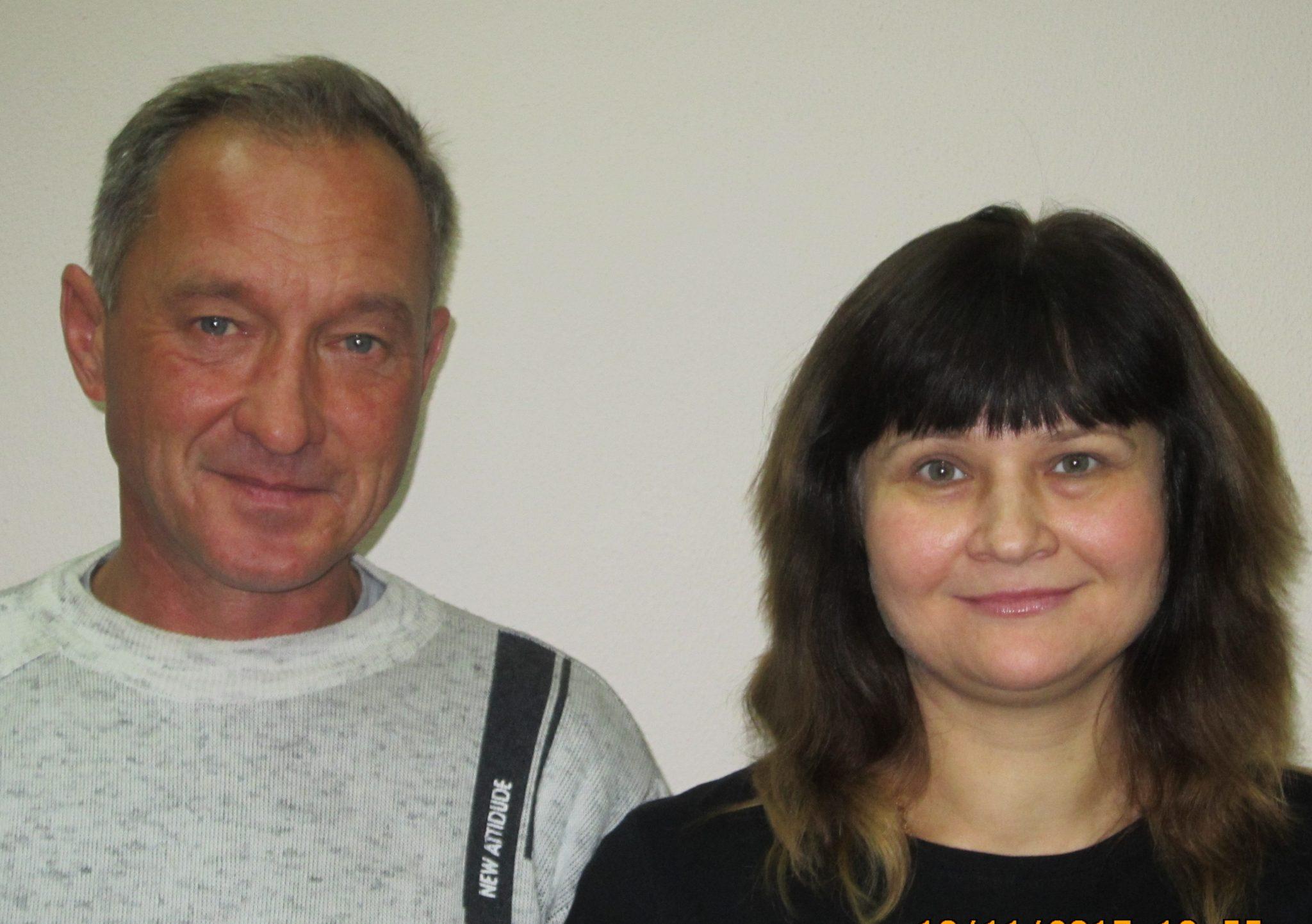 Александр Романович и Лариса Анатольевна