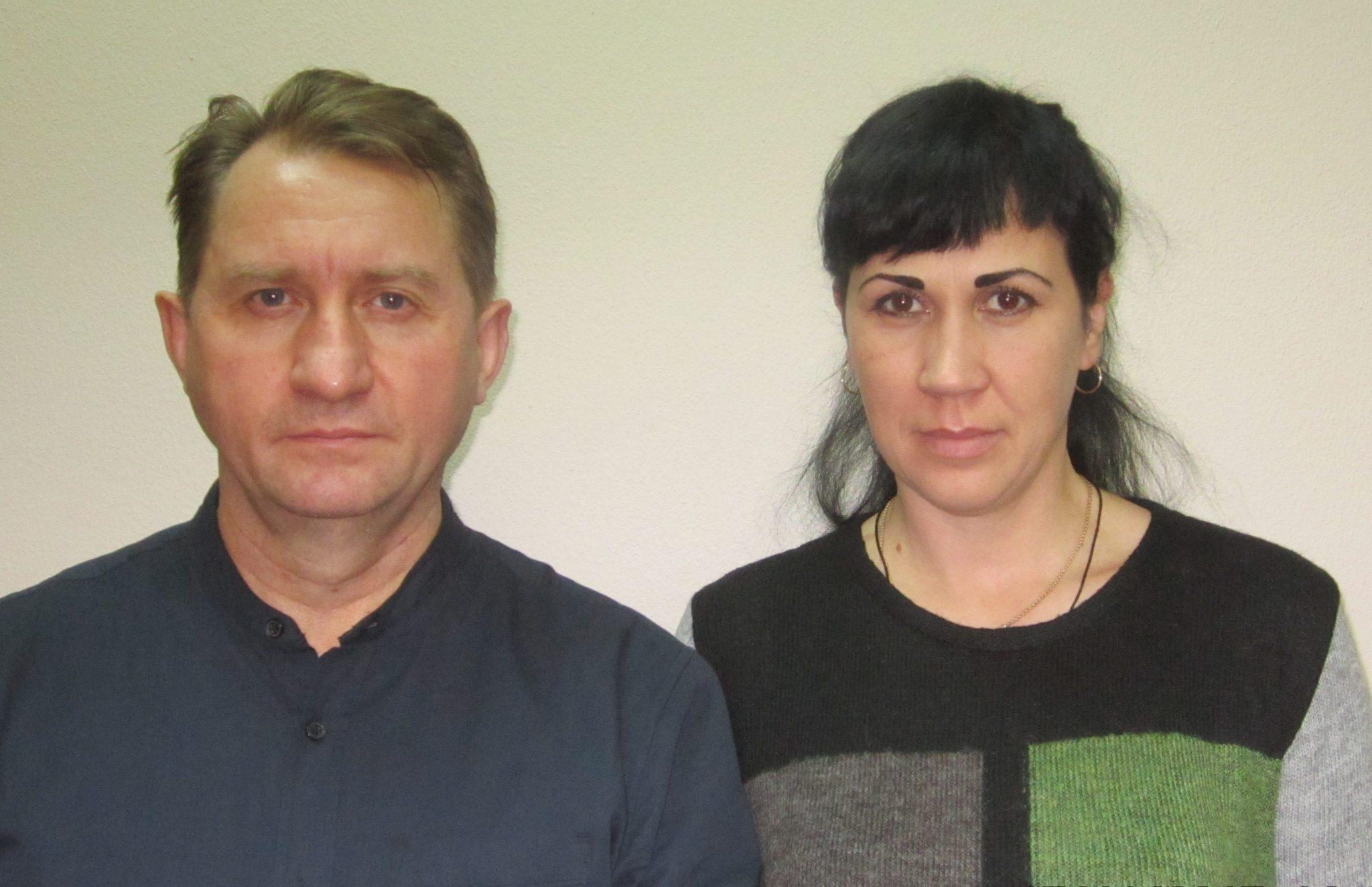 Вячеслав Вячеславович и Оксана Викторовна