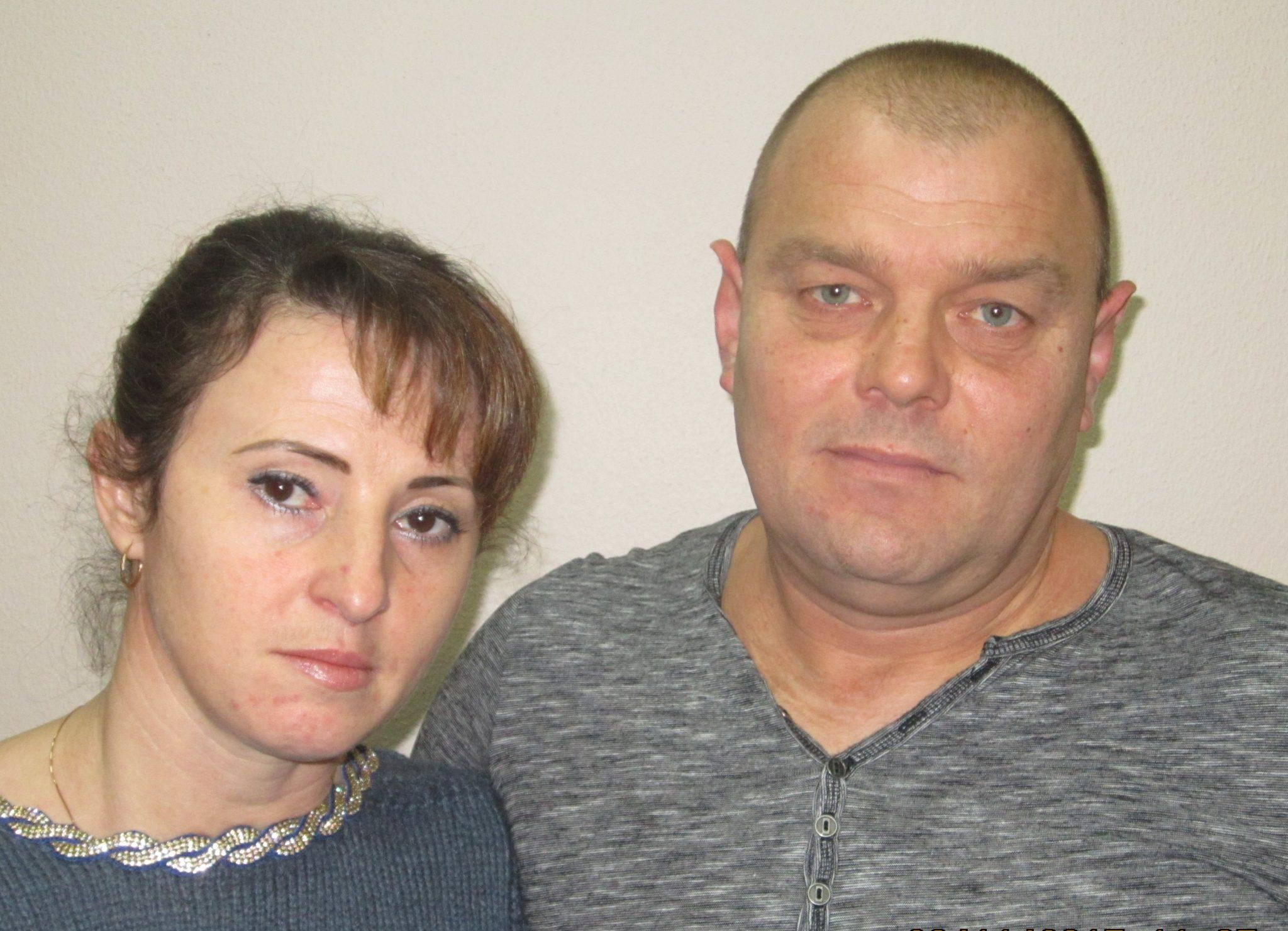 Ирина Николаевна и Руслан Владимирович
