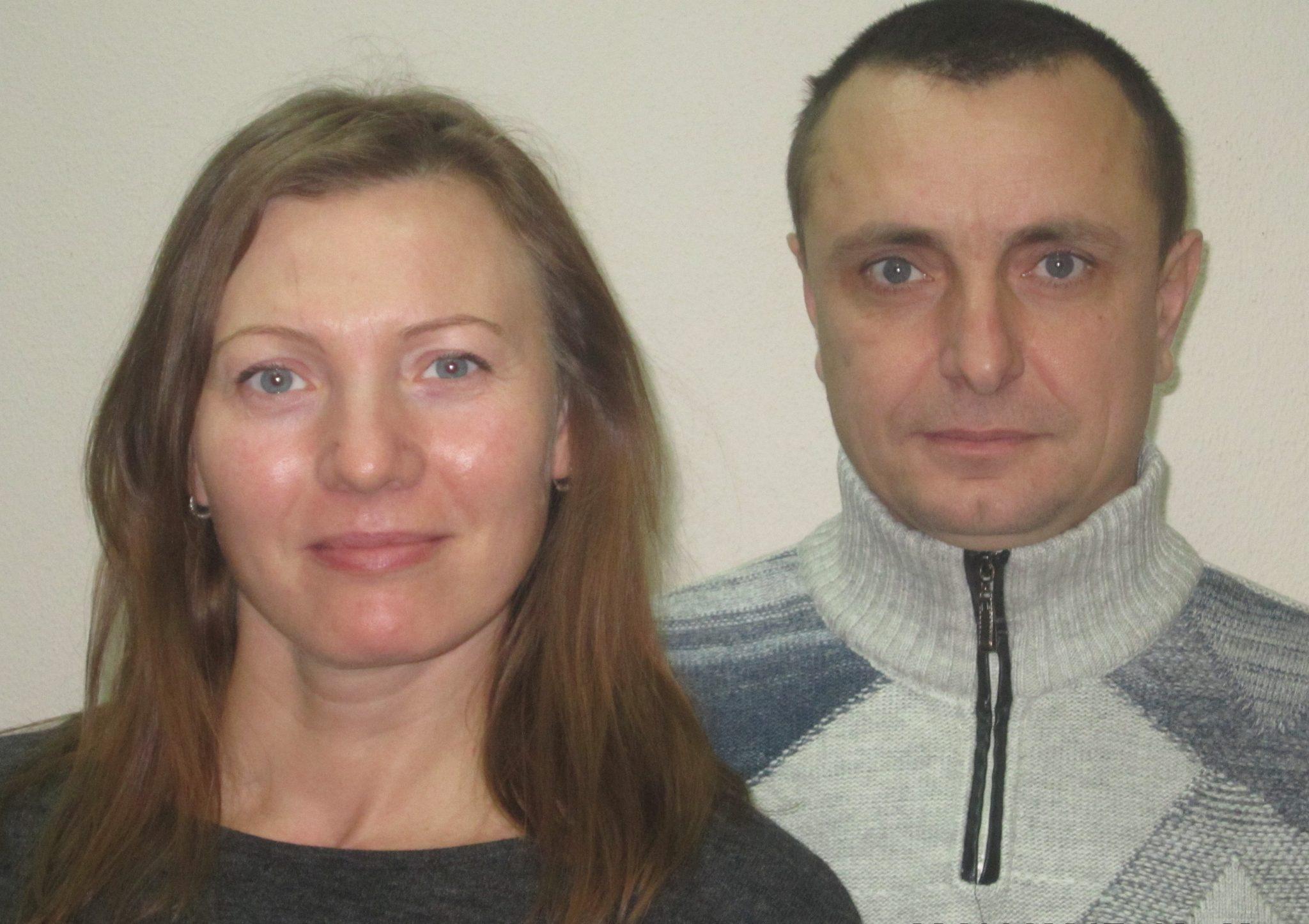 Виталий Иванович и Ольга Сергеевна