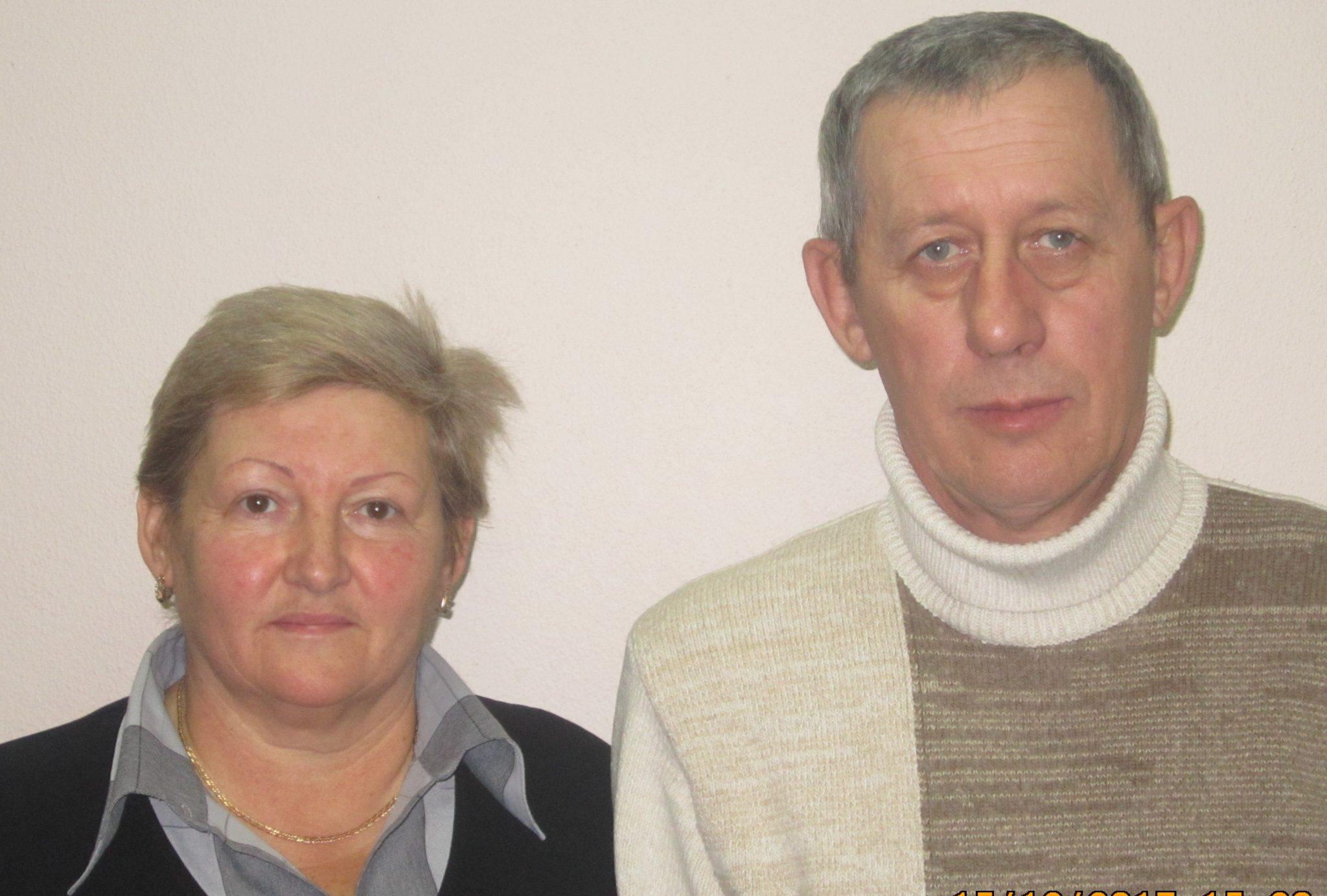 Александр Иванович и Елена Владимировна
