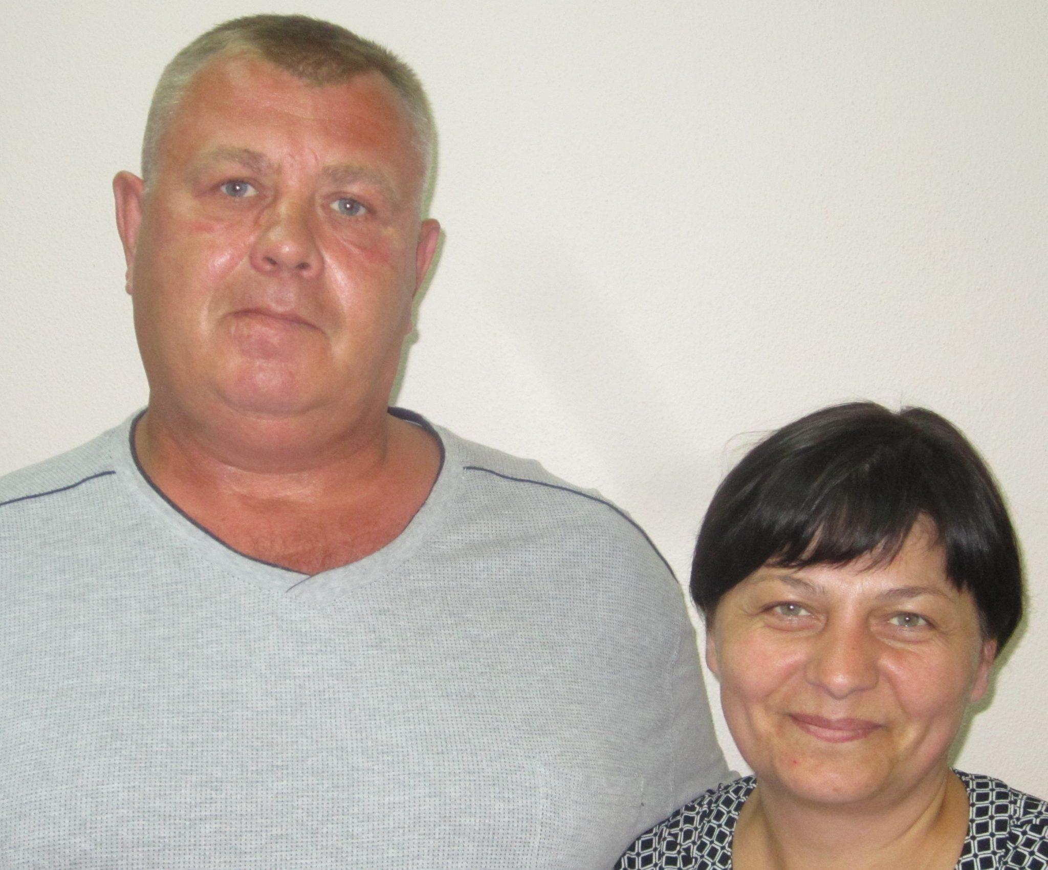 Сергей Анатольевич и Надежда Владимировна