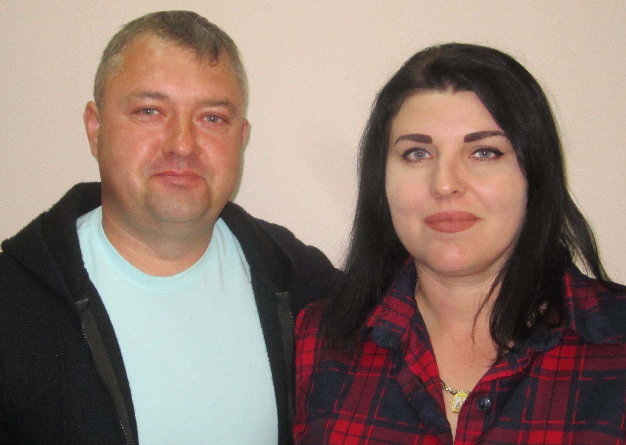 Александр Александрович и Елена Алексеевна