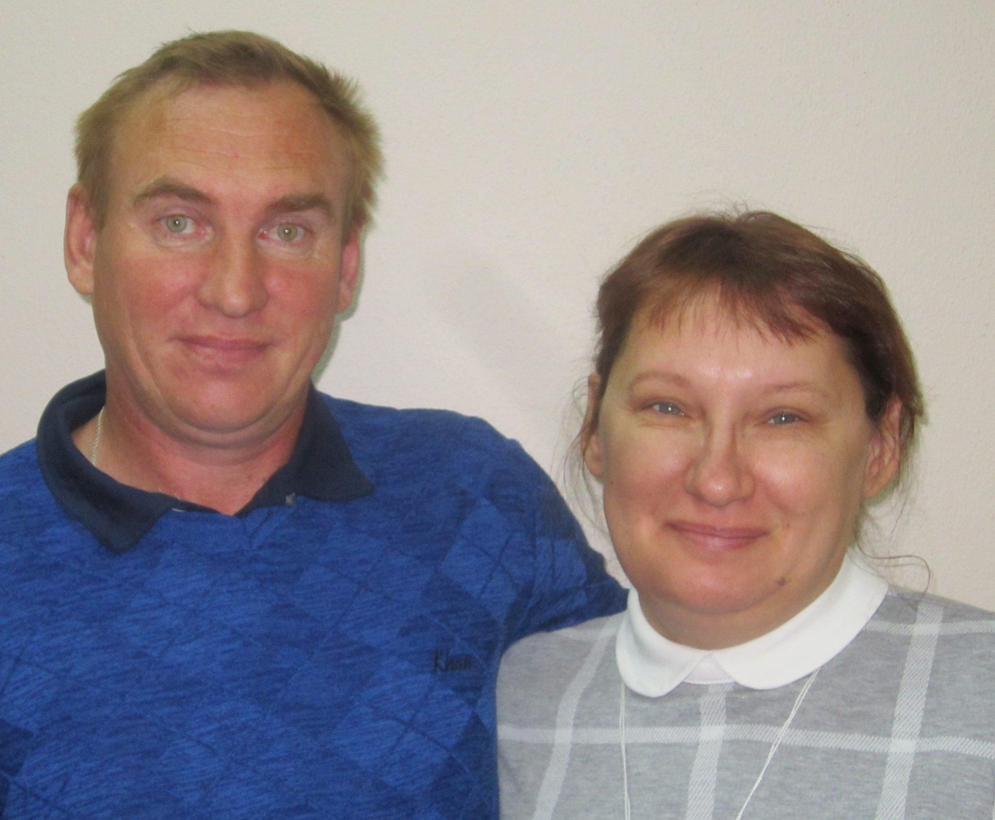 Александр Александрович и Светлана Васильевна